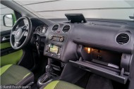 Volkswagen Cross Caddy 2014 schowki